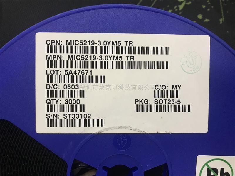 MIC5219-3.0YM5