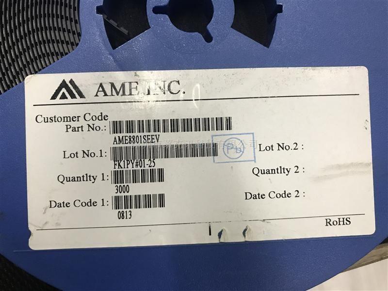 AME8801SEEV