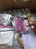 专业回收各类电路板和电子IC芯片集成
