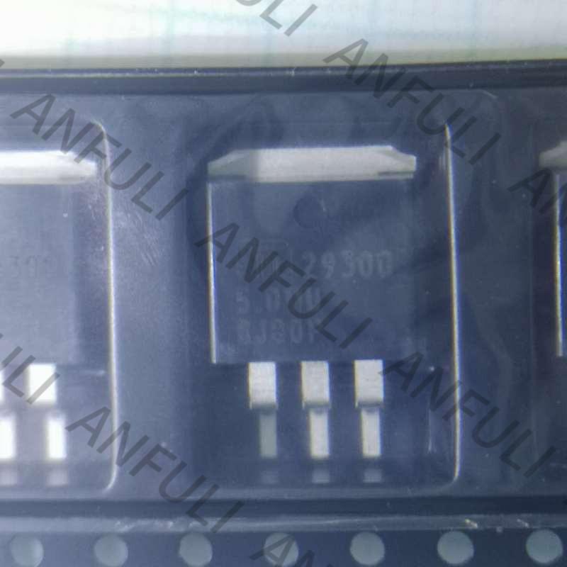MIC29300-5.0WU