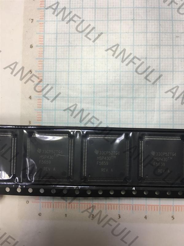 MSP430F5659IPZ 3.3V