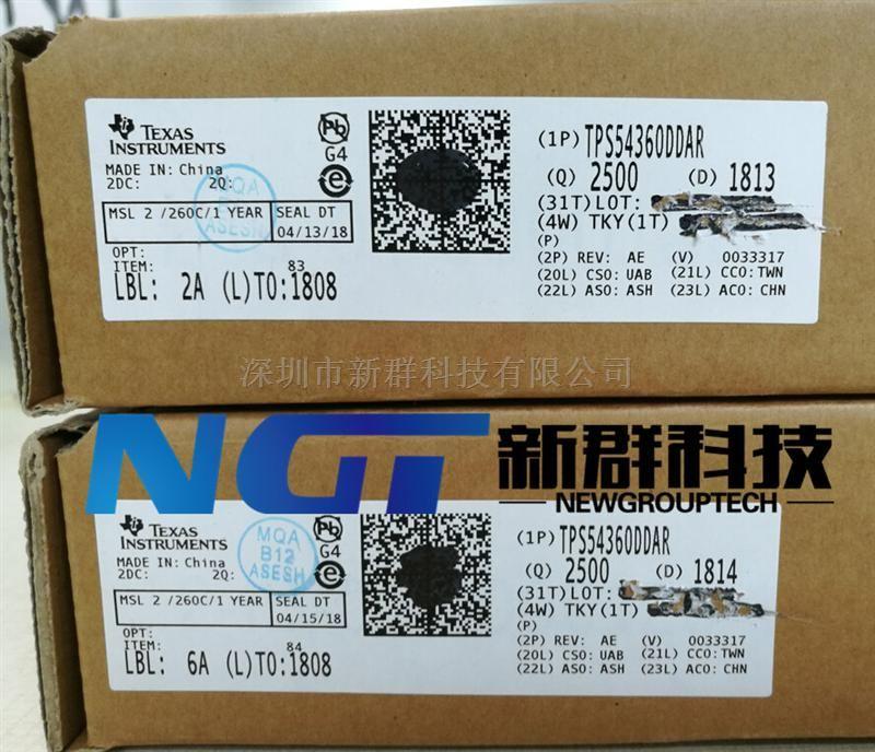 TPS54360DDAR