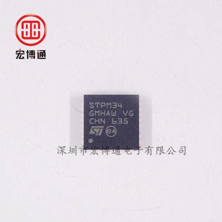 STPM34TR