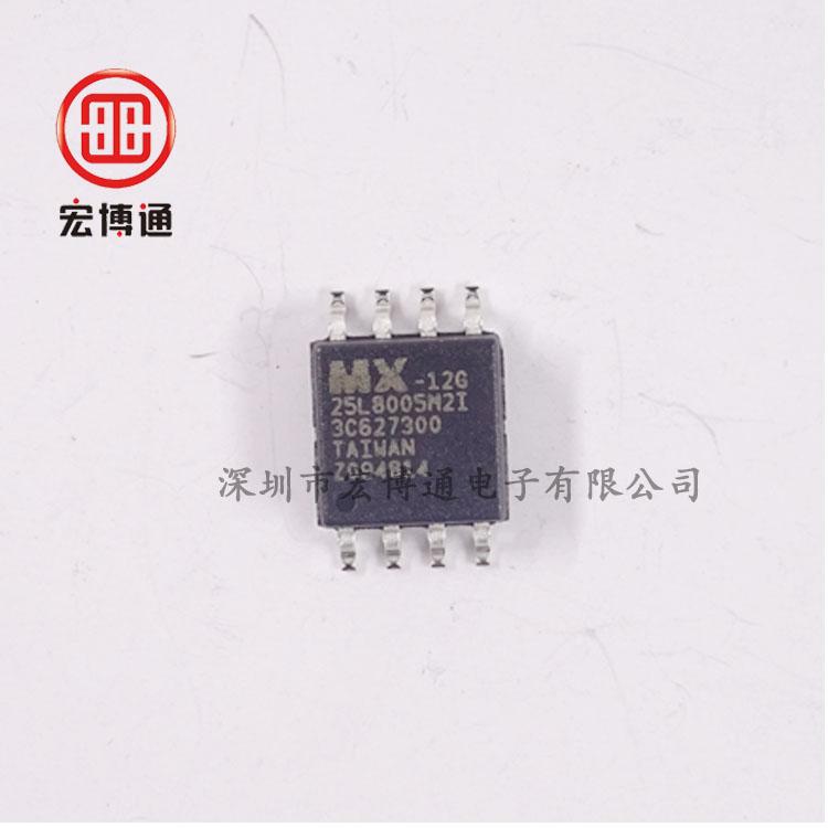 MX25L8005M2I-12G