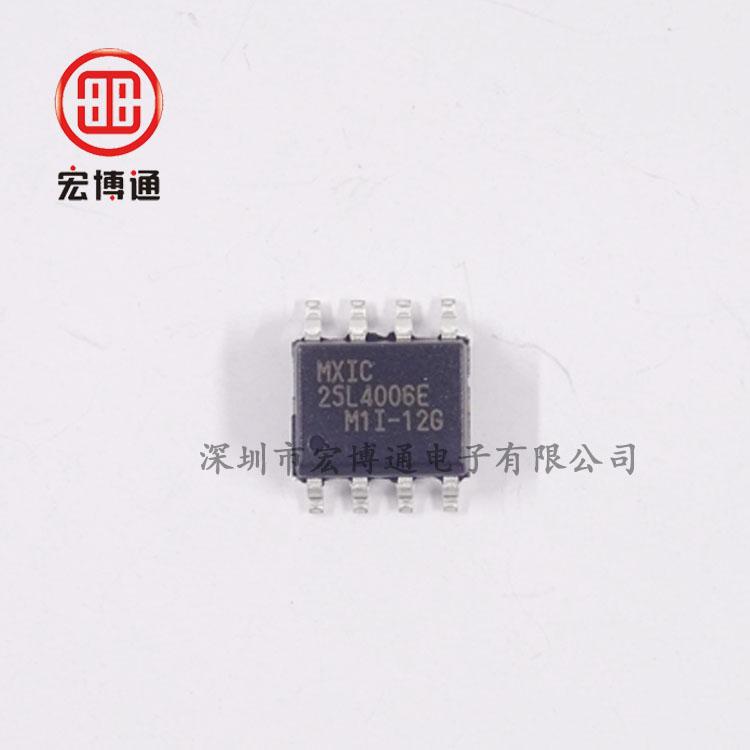 MX25L4006EM1I-12G