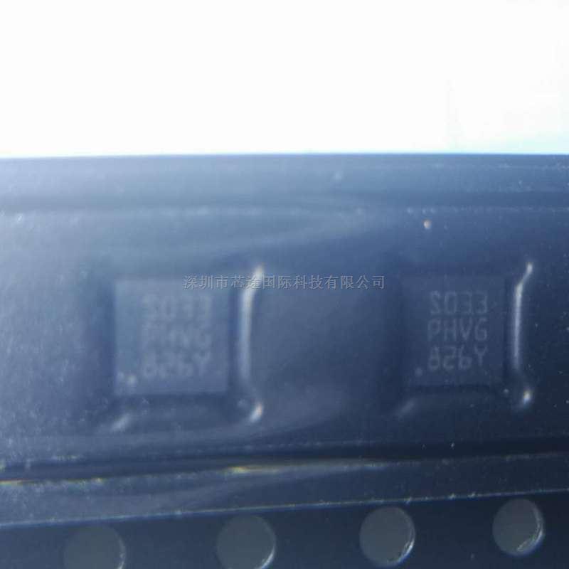 STM8S003F3U6TR