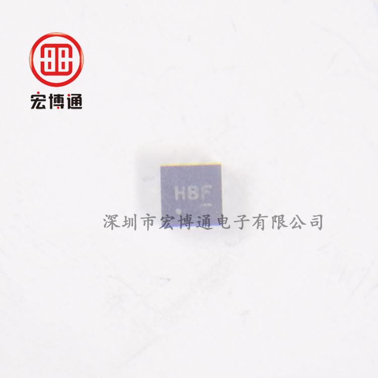 SGM2035C-3.3YUDN6G/TR