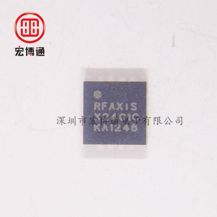 RFX2401C