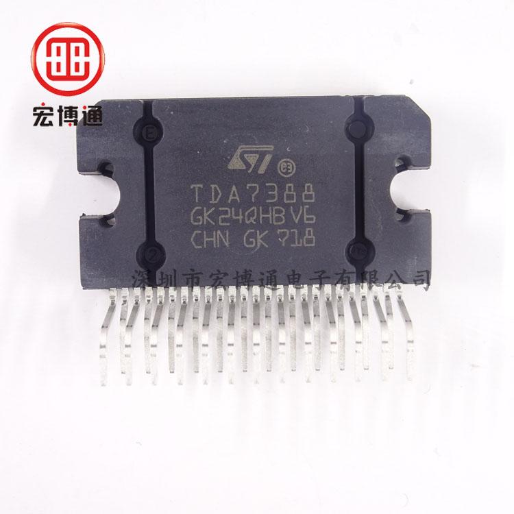TDA7388