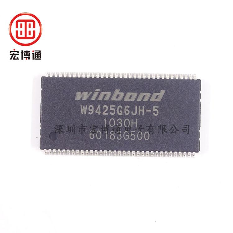 W9425G6JH-5