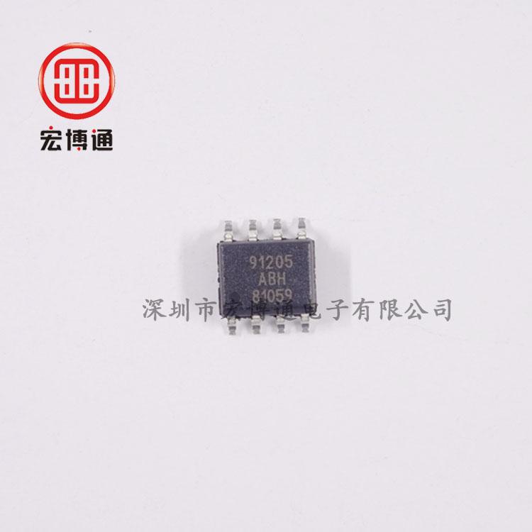 MLX91205KDC-AAH-003-TU