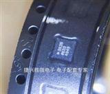 全新原装ADXL362BCCZ 362B 传感器 LGA-16 热卖现货