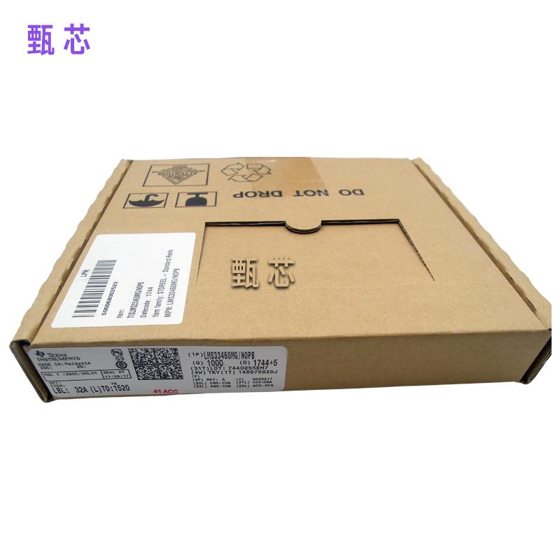 LMS33460MG