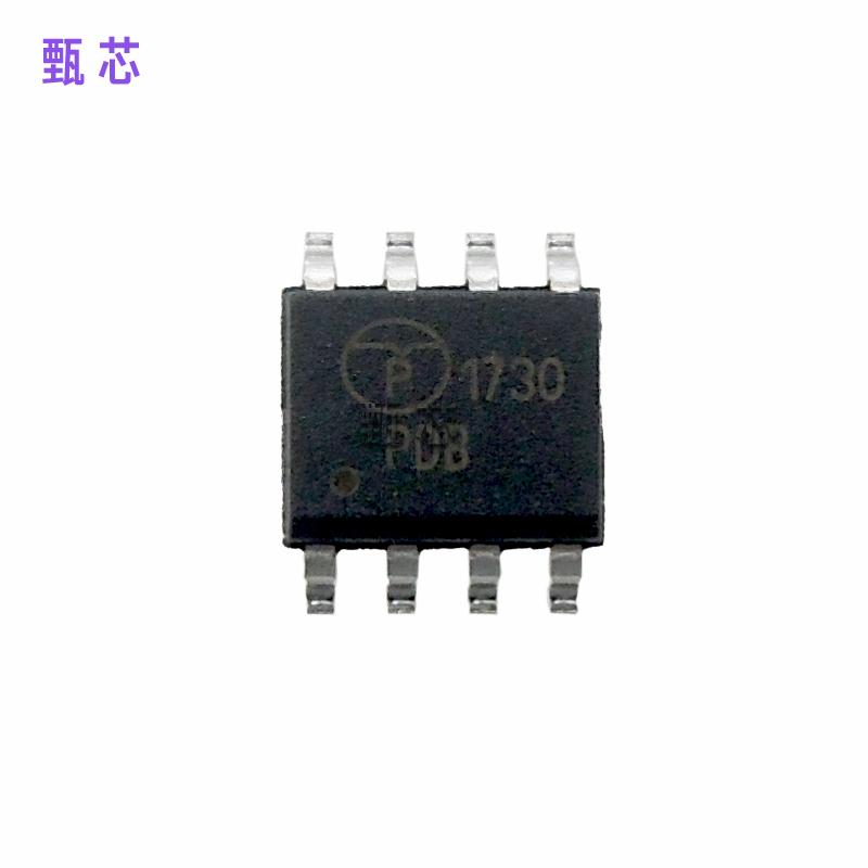 SMDB05C-LF-T7