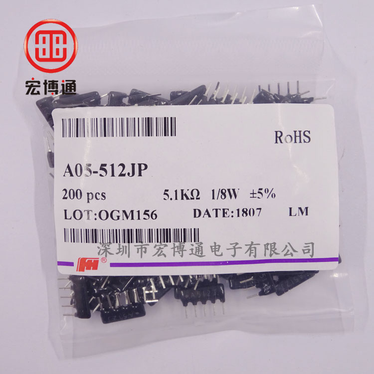 A05-512JP