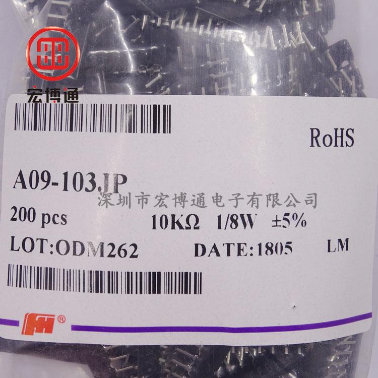 A09-103JP