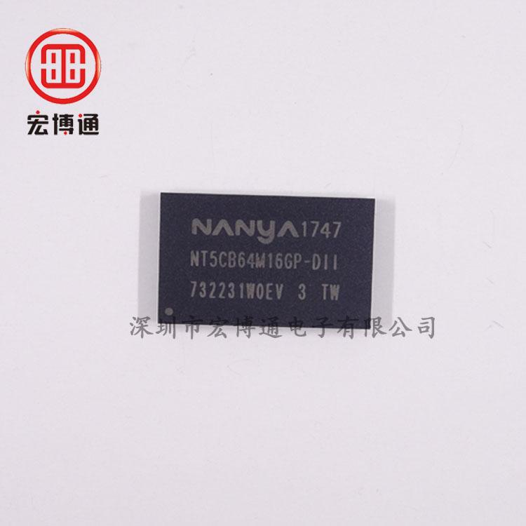 NT5CB64M16GP-DII