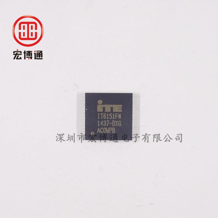 IT6151FN/BX