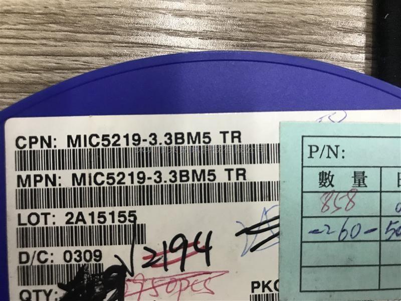 MIC5219-3.3BM5