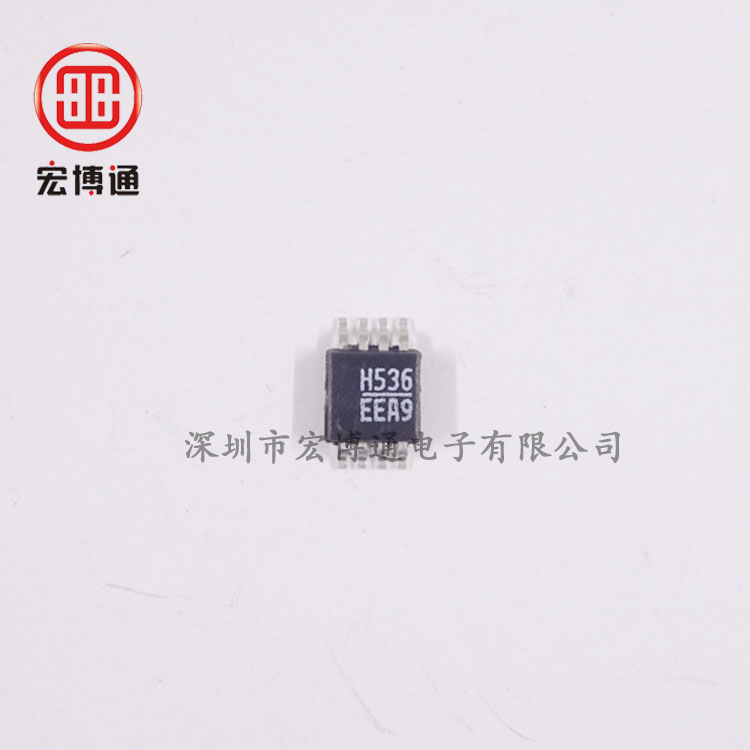 HMC536MS8G