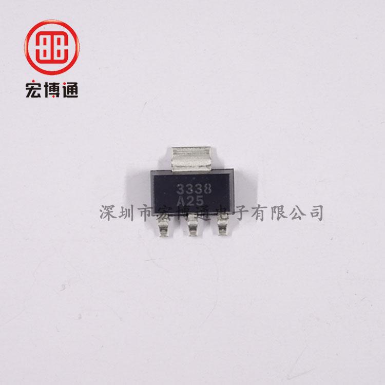 ADP3338AKCZ-2.5RL7