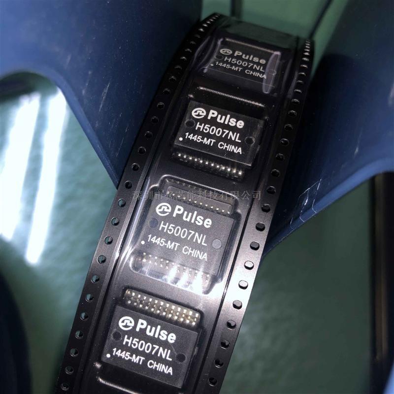 H5007NLT