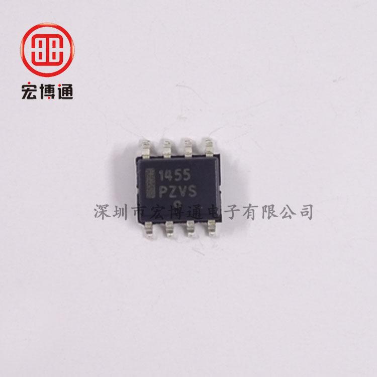MC1455DR2G