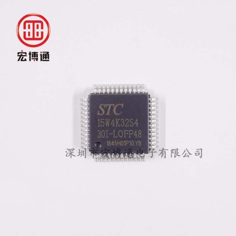 STC15W4K32S4-30I-LQFP48