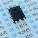 IGW75N60H3 IGBT晶体管TO-247单管 功率管 深圳现货--支持Bom表配单