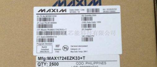 MAX1724EZK33+T