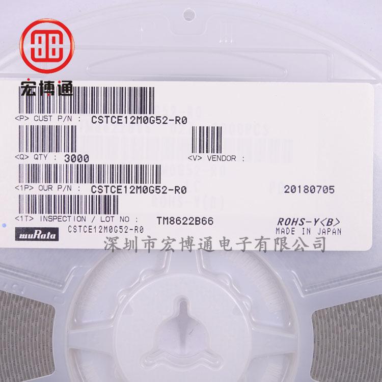 CSTCE12M0G52-R0