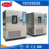 石墨烯可程式恒温恒湿试验箱
