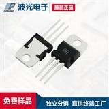 专营ST 二三极管IC Z0107MUF 双向可控硅