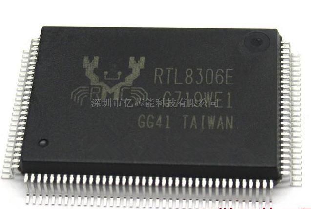 RTL8306E-CG