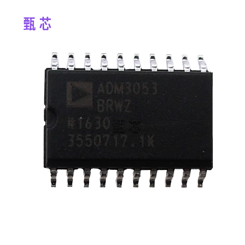 ADM3053BRWZCAN 接口集成电路