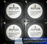 BROADCOM 万兆交换机芯片 BCM53312SB0KPBG