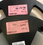 广濑连接器KN13(0.8)-10DP-0.4V