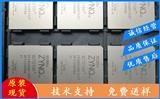 原�b FPGA-XC6SLX150T-2FGG900C