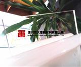 东莞PC透明板进口全新料_大唐厂家订做批发