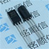 插件三极管MPSW55 MPSW55RLRA 【实物拍摄】PNP晶体管 深圳现货