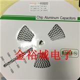贴片铝电解电容 16v22uf 4x5.4  20%