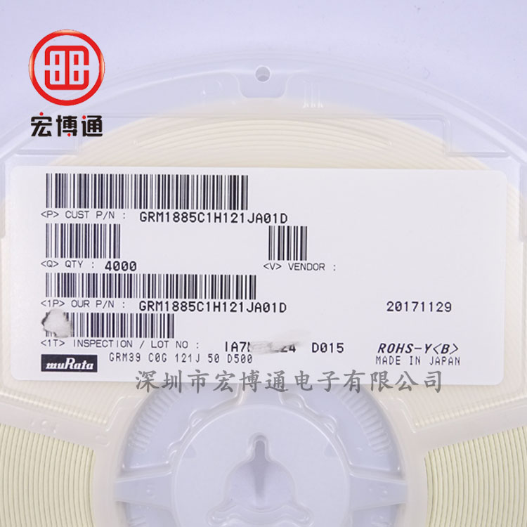 GRM1885C1H121JA01D