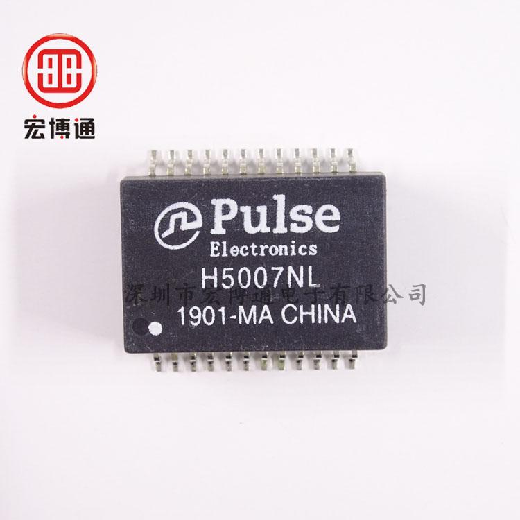 H5007NL