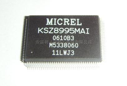 KSZ8995MA