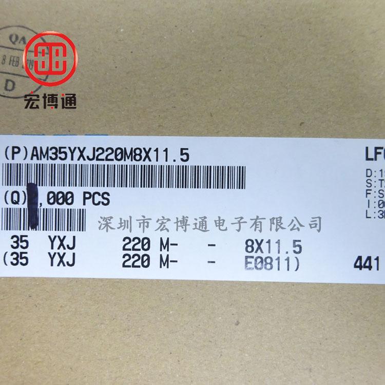 AM35YXJ220M8X11.5