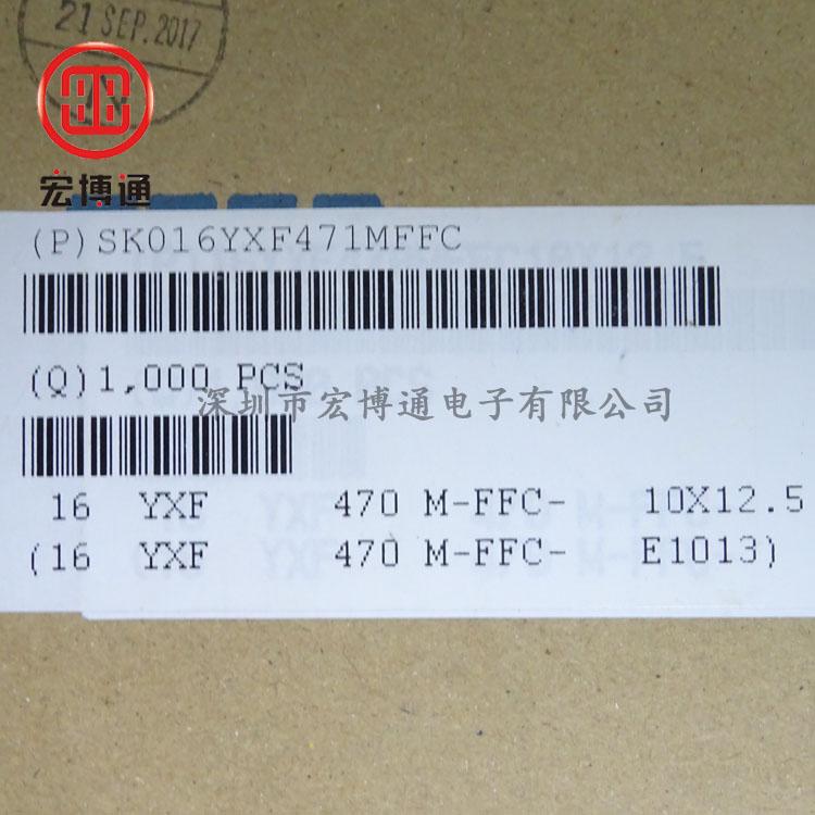 SK016YXF471MFFC