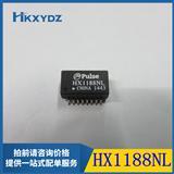HX1188NL变压器 变换器 变量器1:1 10/100