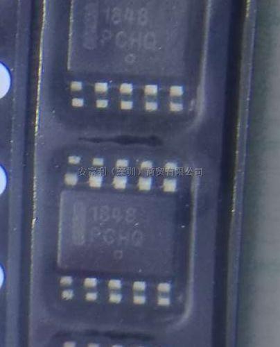 LB1848MC-AH