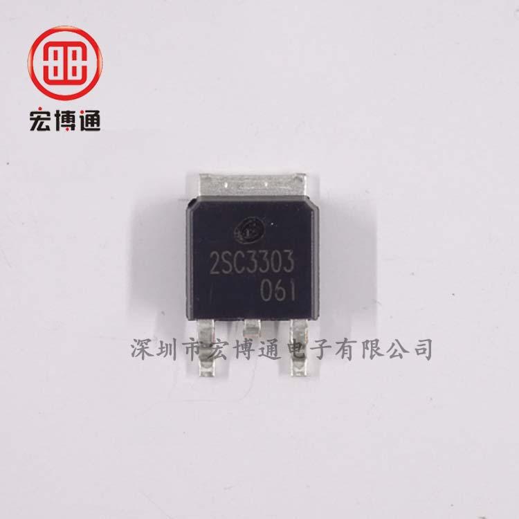 2SC3303-Y