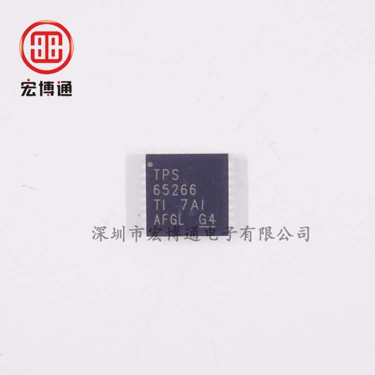 TPS65266-1RHBR